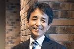 飯田橋相続税申告代行センター